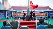 为祖国母亲献礼——澳门与珠海边检警方共同举行升国旗仪式