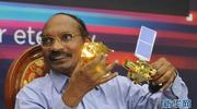"""印度""""月船2号""""探测器进入月球轨道"""