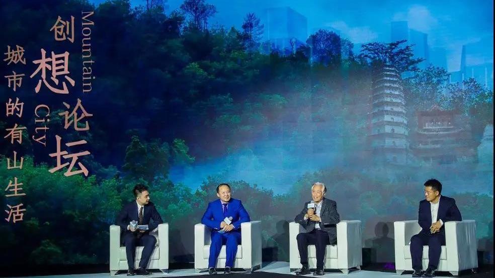 """助力太原都市圈打造 华侨城天鹅堡将树立""""中产之城""""标杆"""