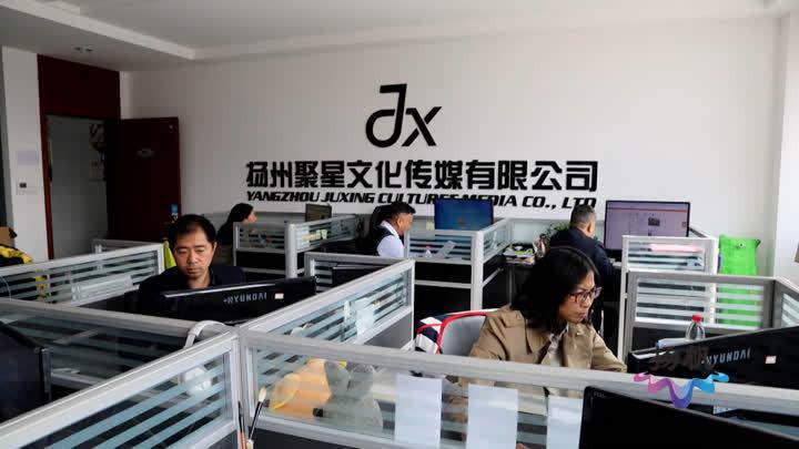 扬州市宝应县:扎实推动创业就业,受到江苏省政府督查激励