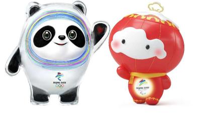 现场|冰墩墩、雪容融亮相! 北京2022年冬奥会和冬残奥会吉祥物揭晓