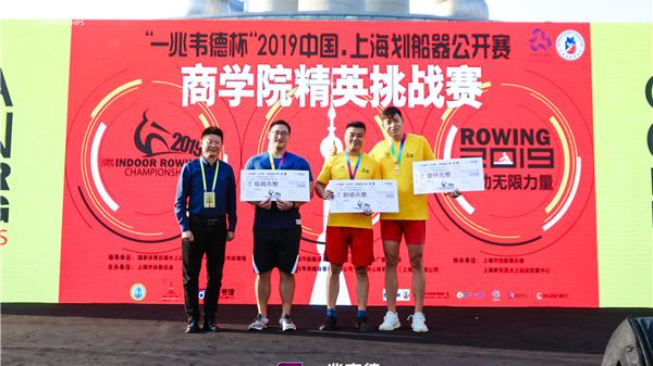 """东方明珠下的""""叫嚣"""" 2019""""一兆韦德杯""""划船器公开赛再次席卷上海"""