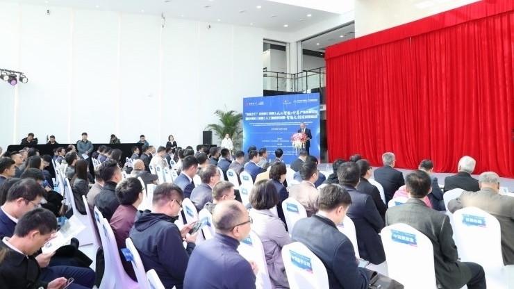 水泵厂变身智能文创园 中关村人工智能+计算产业发展论坛举行