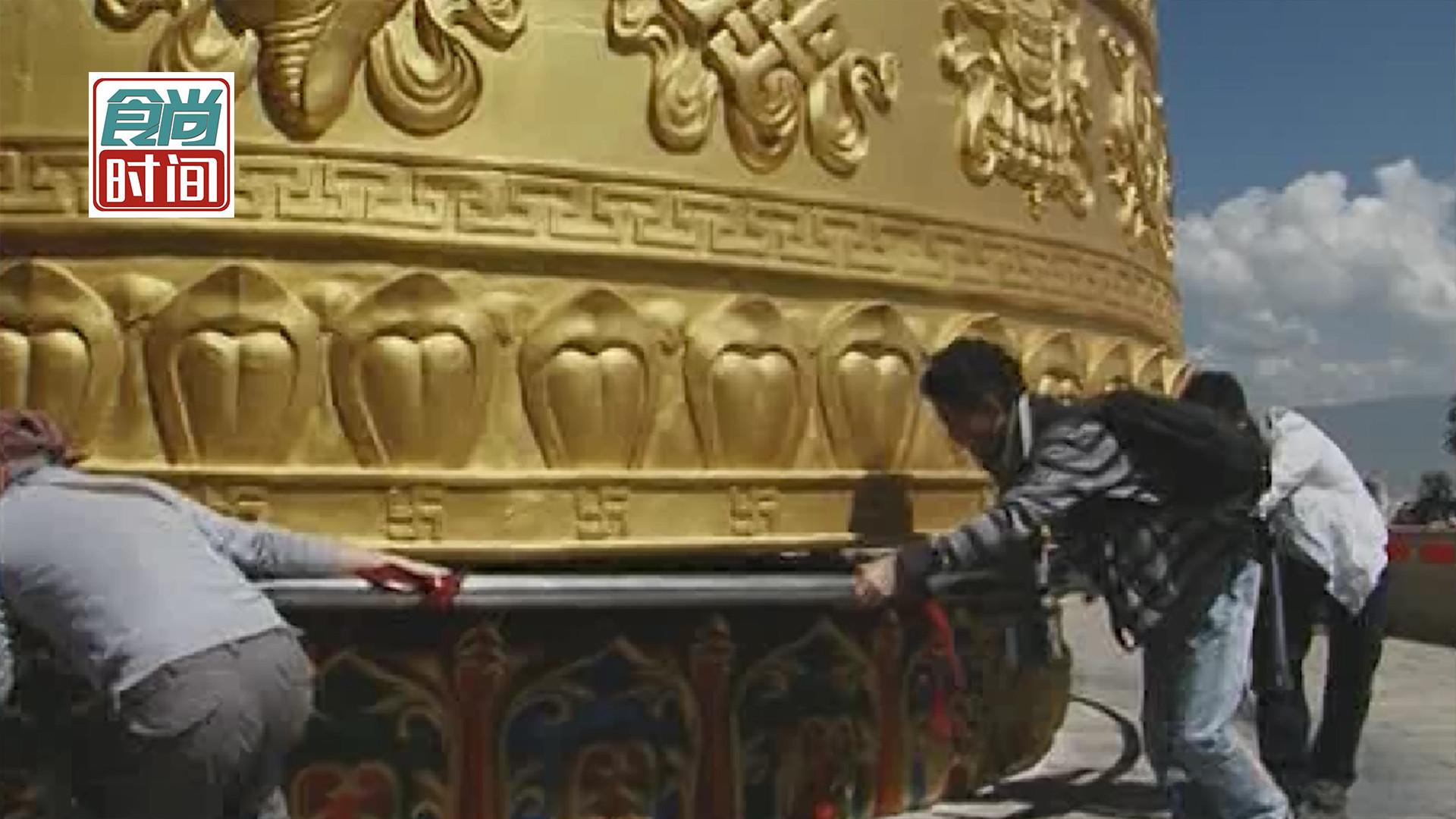 离天堂最近的地方——传奇香格里拉 世界上最大的转经筒送祝福喽!