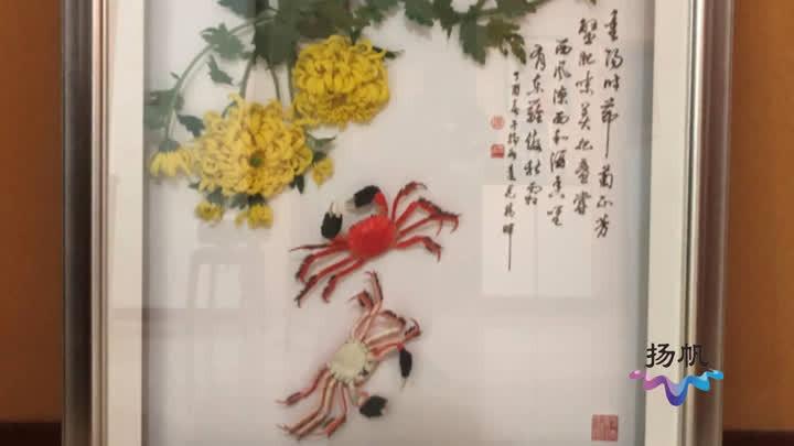 """扬州非遗丨周春涛:""""妙手生花""""的通草花技艺传承人"""