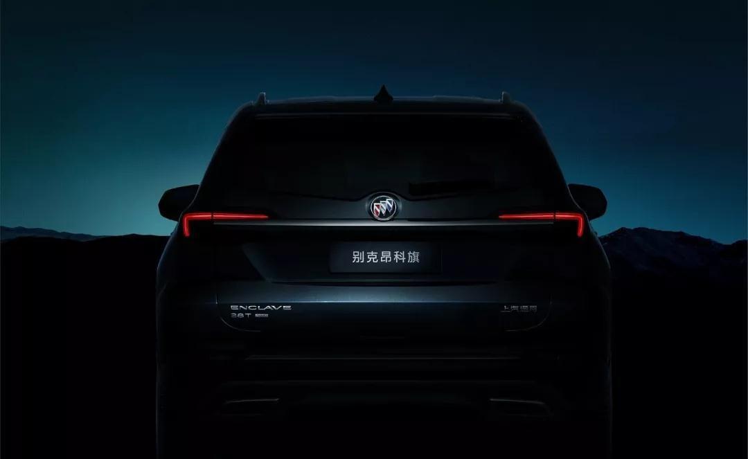 别克全新中大型SUV命名昂科旗,计划年内上市