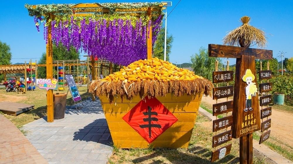 诗情画境 金秋密云 2019北京密云举办首届密云文化和旅游季