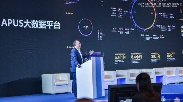 赋能中原互联网发展,APUS李涛论道2019中原新商业峰会