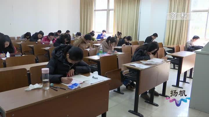 国考报名火热,扬州这个职位计划招录人数最多!