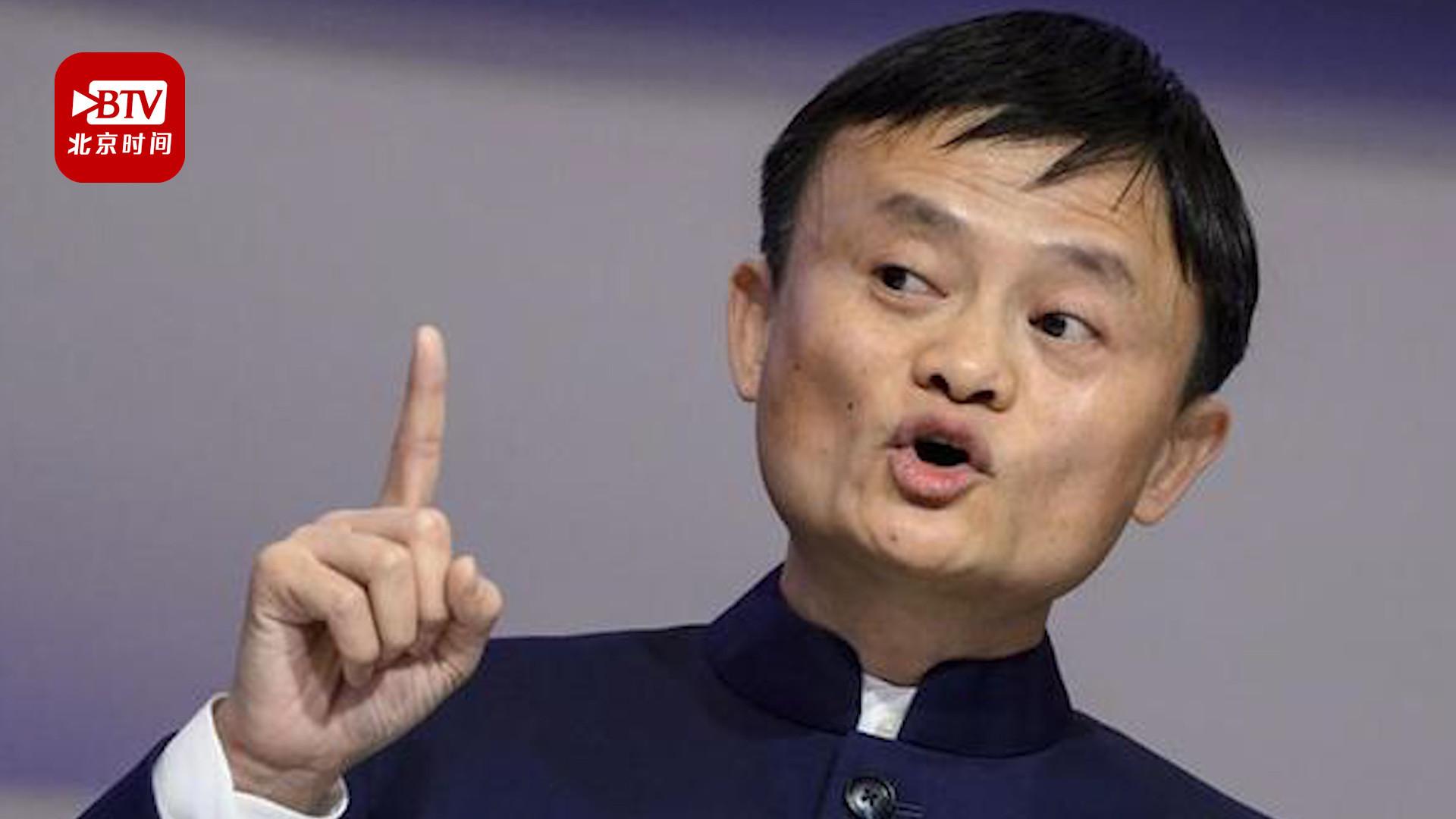 马云称中国包裹占全球一半 已超过600亿件 你贡献了多少?