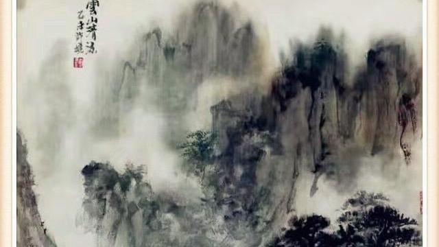 许婕—中国教育电视台《水墨丹青栏目组》水墨丹青书画院常务理事