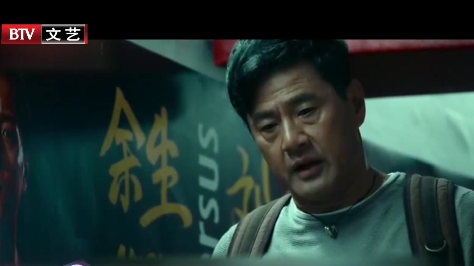 于荣光新片《父子拳王》举办首映礼