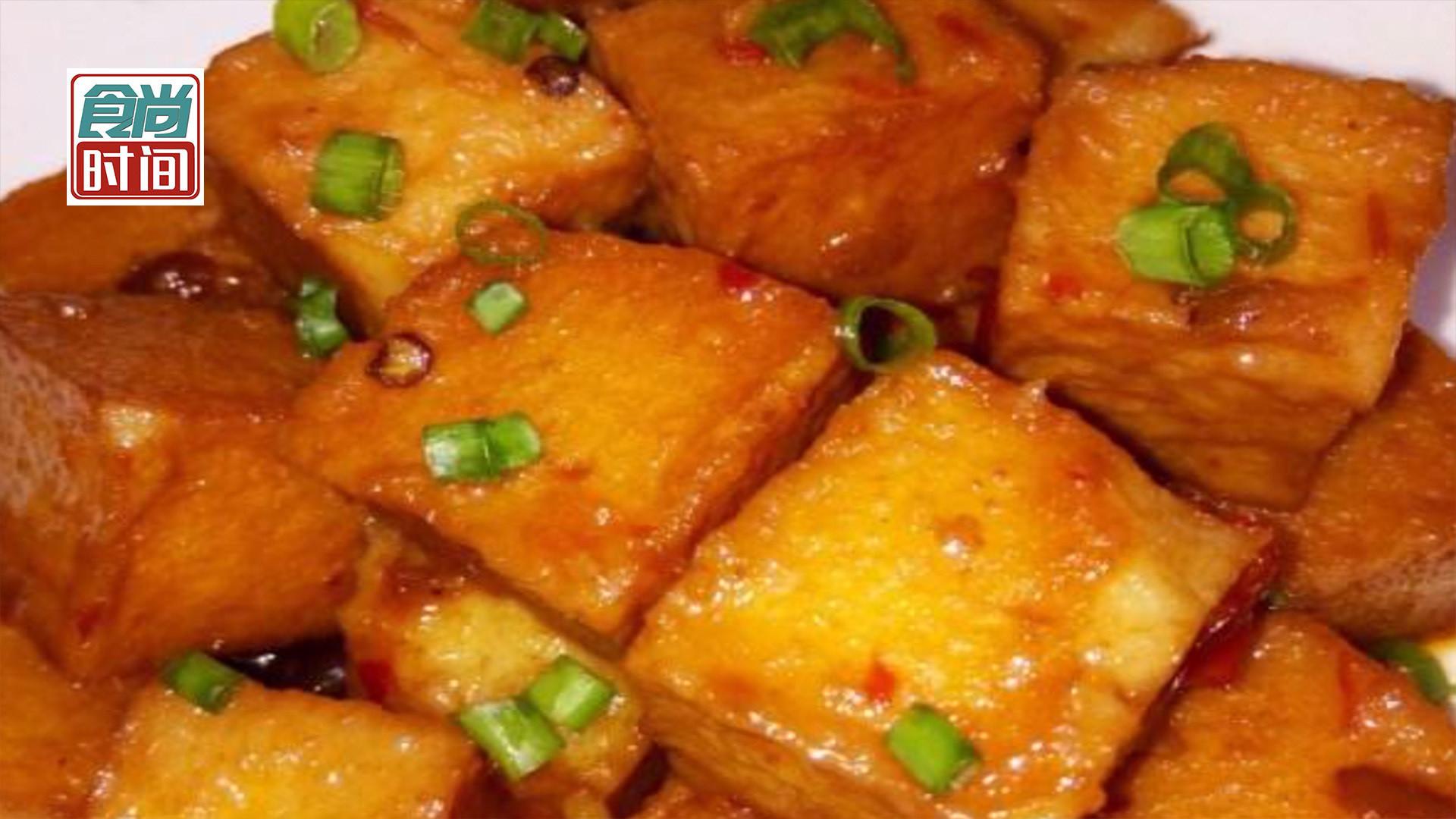 香气四溢 弹力十足 新鲜蘑菇搭配焦香鱼豆腐让你尝试不一样的新味道!