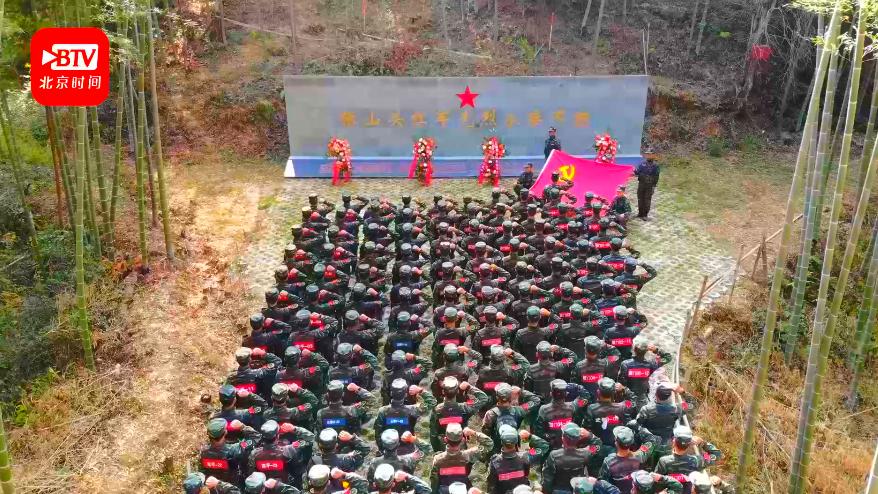 追寻红色足迹,武警福建特战官兵用这种方式铭记