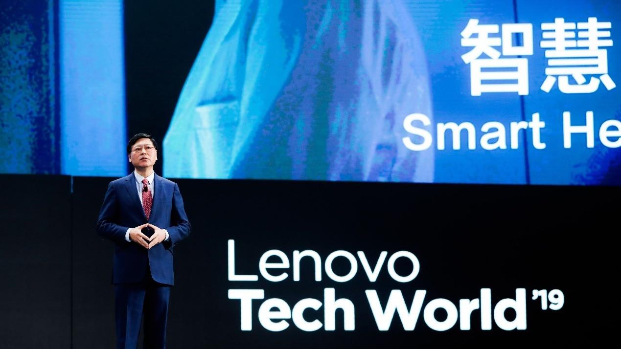 杨元庆预测2025人工智能市场规模将超6万亿美元