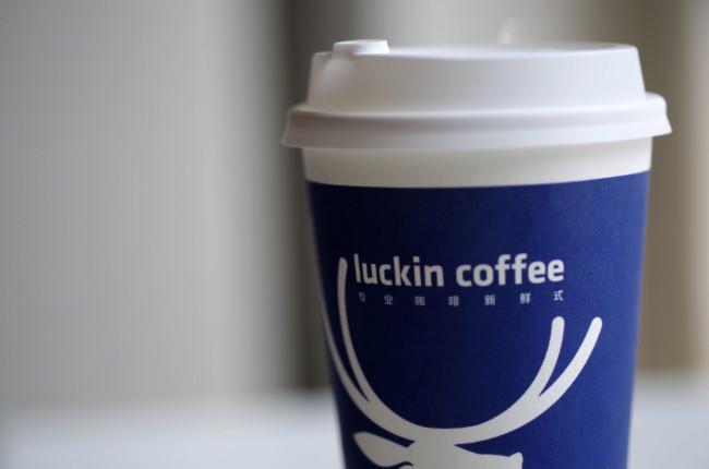 瑞幸咖啡:即日起暂停与NBA中国赛的所有合作