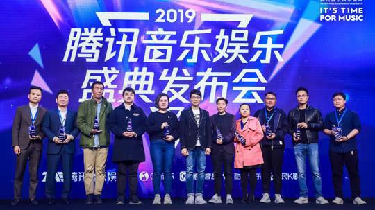 腾讯音乐娱乐盛典 即将开启中国数字音乐千帆竞发新时代