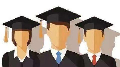 教育部办公厅等七部门:国家奖学金向家政养老等急需专业倾斜