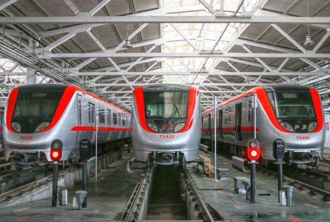 出行提示丨10月26日至11月2日八通线运营调整安排