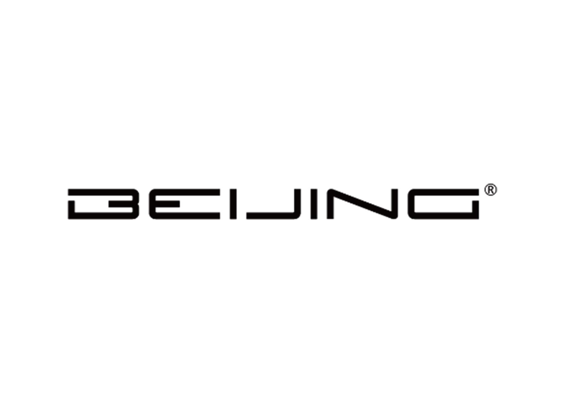"""北京汽车采用全新LOGO""""BEIJING"""",同时推两款新车"""
