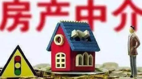山西省公布第二批住房租赁中介机构违法违规典型案例