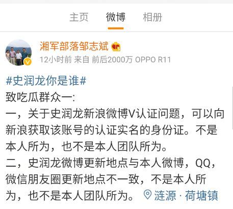 天眼查也显示,深圳市帝富莱科技有限公司法定代表人为邹志斌,这家公司是由邹志斌与孙永军共同出资50%成立的,最终受益人也为这两人。