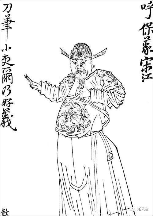 宋江人物简笔画可爱