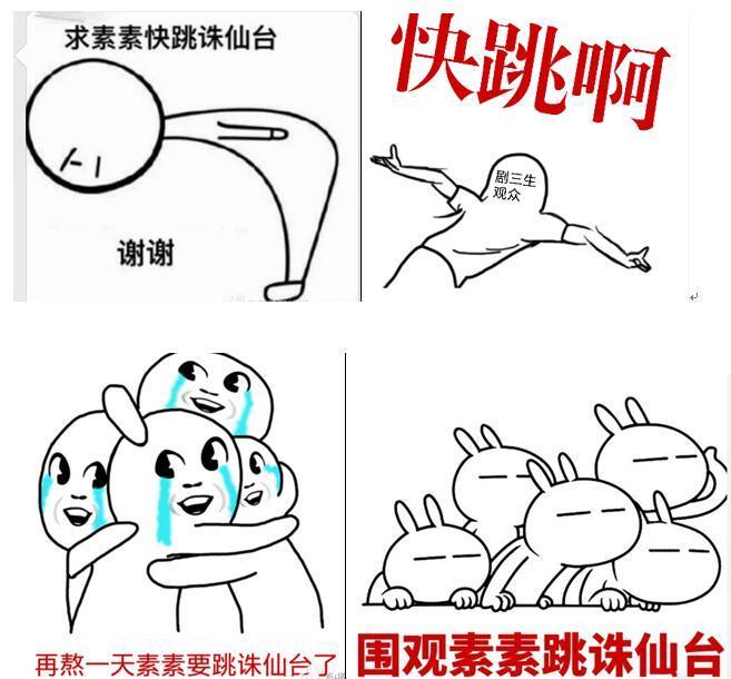 卡通人物简笔画 杨幂