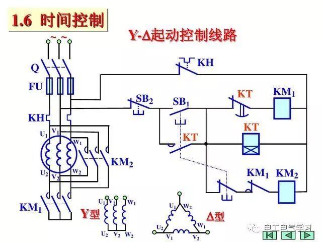 最基础电工电路图原理图解