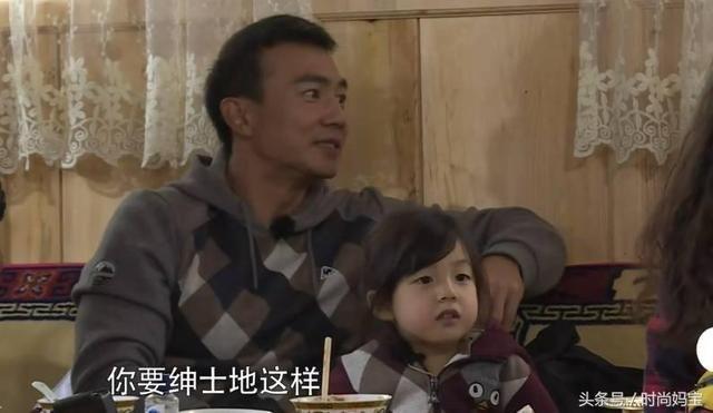 嗯哼亲问题的图片,杜江想出解决办法,刘宏也女生的女生衣服图片