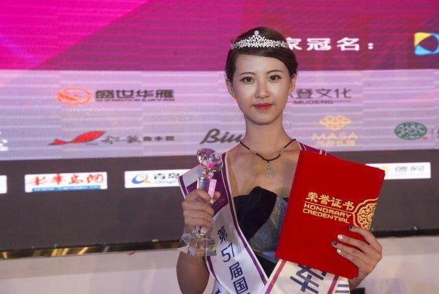 青岛小姐_第57届国际小姐中国大赛青岛赛区薛超夺冠