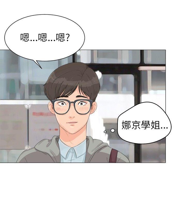 天狐漫画:被刁蛮漫画女得到的男主,偶然间羞辱富家手关于图片