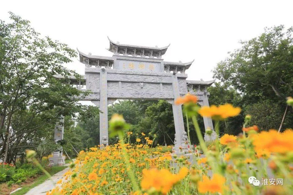 淮安蒋坝古镇风景区
