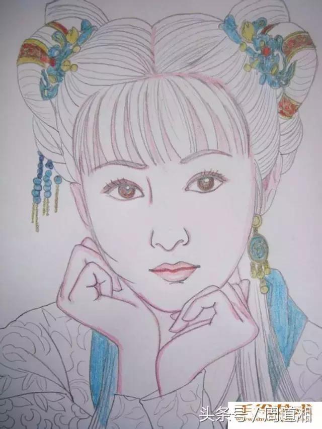 人物彩铅画教程:中国古典美女头像彩色铅笔画绘画步骤