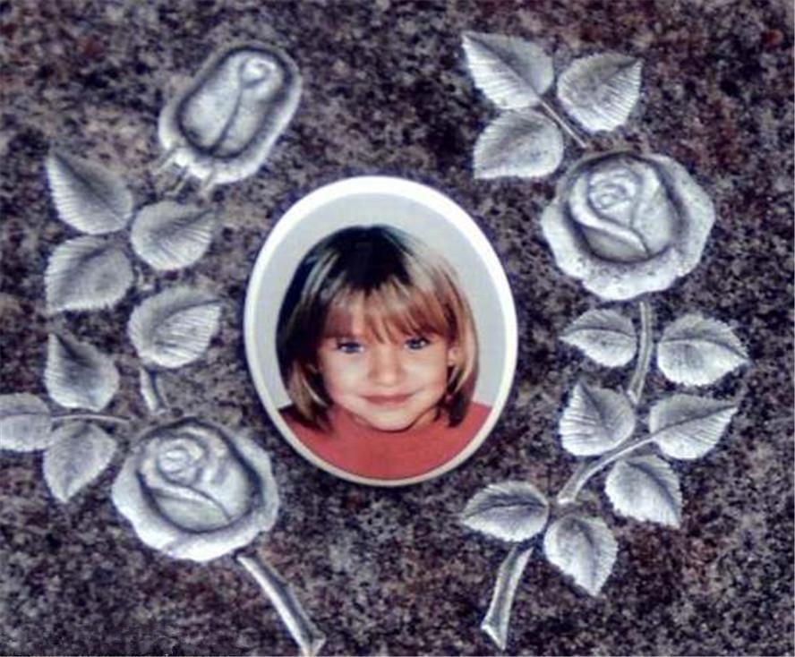 德国9岁字头失踪15年后,女孩被找到,不过找到雨女生遗骸像带图片