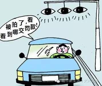 在完成绑定后,车辆再发生电子警察摄录等非现场违法,系统会及时发送