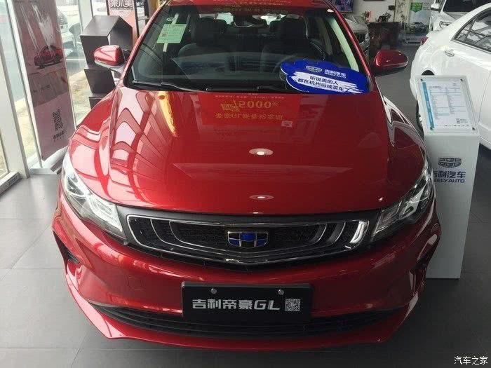 今天来看看帝豪GL,它于2016年9月20日,在G20峰会主会场--杭州国际博览中心正式上市。作为吉利汽车精品3.0代的第四款车型,帝豪GL的上市,填补了吉利在A 级轿车市场中的空缺,丰富和完善了帝豪军团的产品阵容,同时吹响了吉利汽车进军中高端A级车市场的号角,进一步巩固和提升在其在轿车市场的领先地位。 帝豪GL,帝豪GL中的字母G,代表着帝豪GL在帝豪军团中更高的定位,同时也代表Grand,寓意帝豪GL拥有较大的车内空间。字母L则代表了帝豪GL的高质感Luxury(豪华);同时L也被视作加
