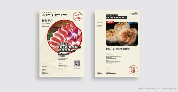 证书品牌设计:精华餐饮转型v证书,取其技能,去其平面设计ps中级品牌餐饮图片