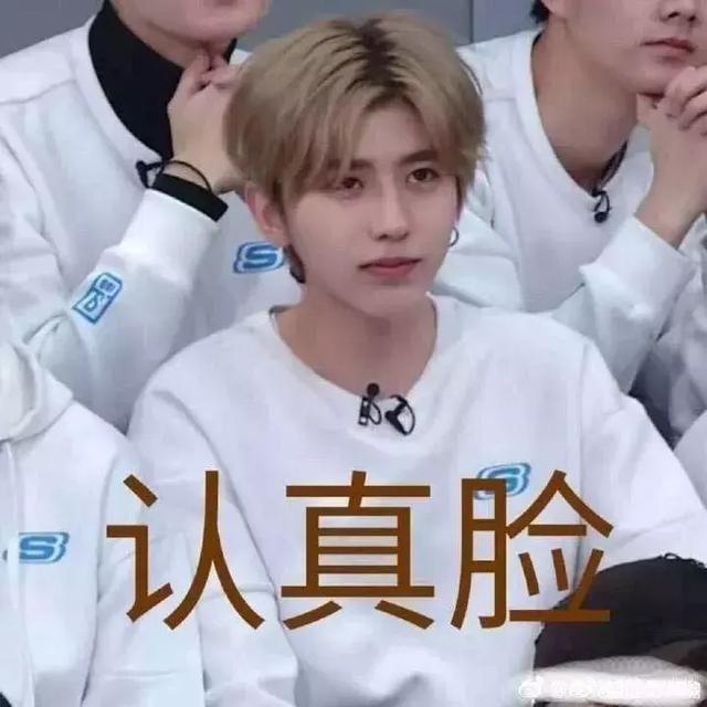 蔡徐坤换发型是有规律的,这个规律已经被粉丝总结出来