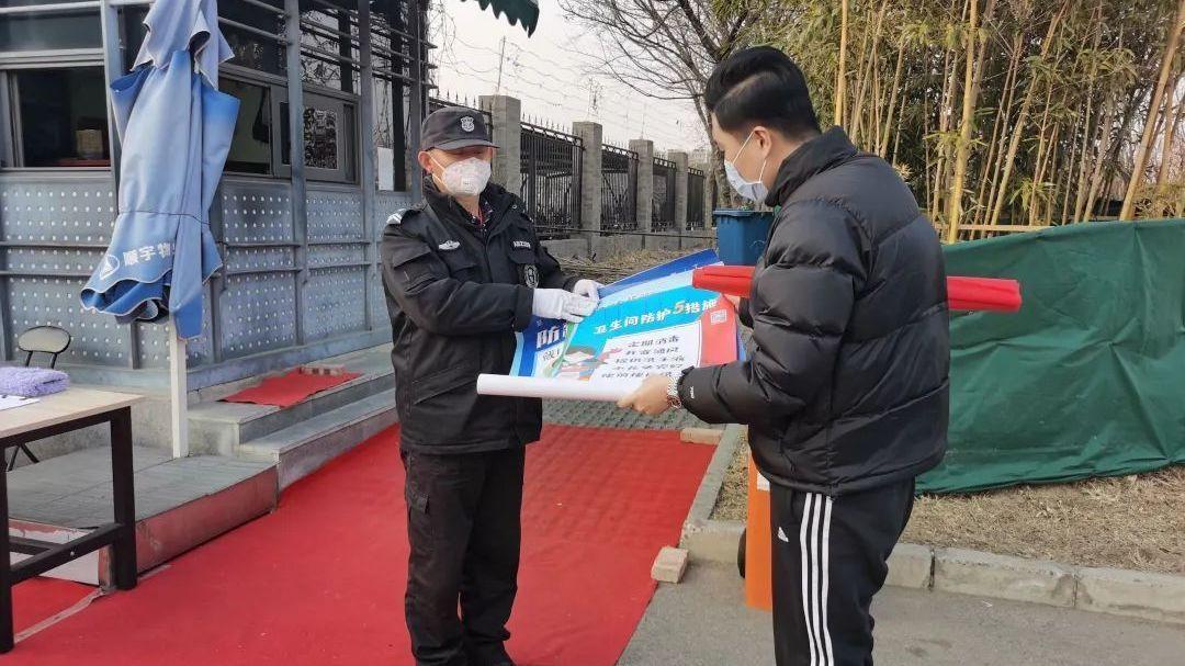 中关村顺义园强化措施抓落实 助力企业复工复产