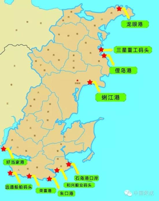 威海石岛港口岸新建泊位对外启用 开放泊位总数达69个