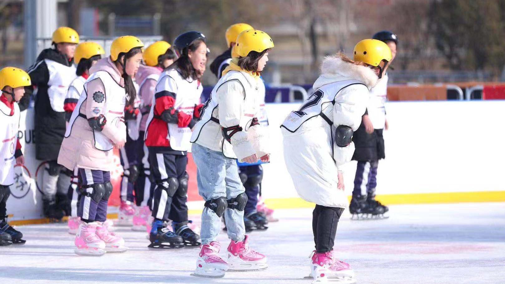 """""""相约2022""""冰雪文化节开展""""携手未来 圆梦冰雪""""公益活动"""