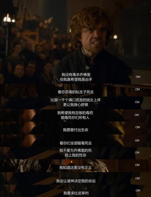 最新的第七季虽然大场面不少,但是再也没有出现过这种即便是看图都能