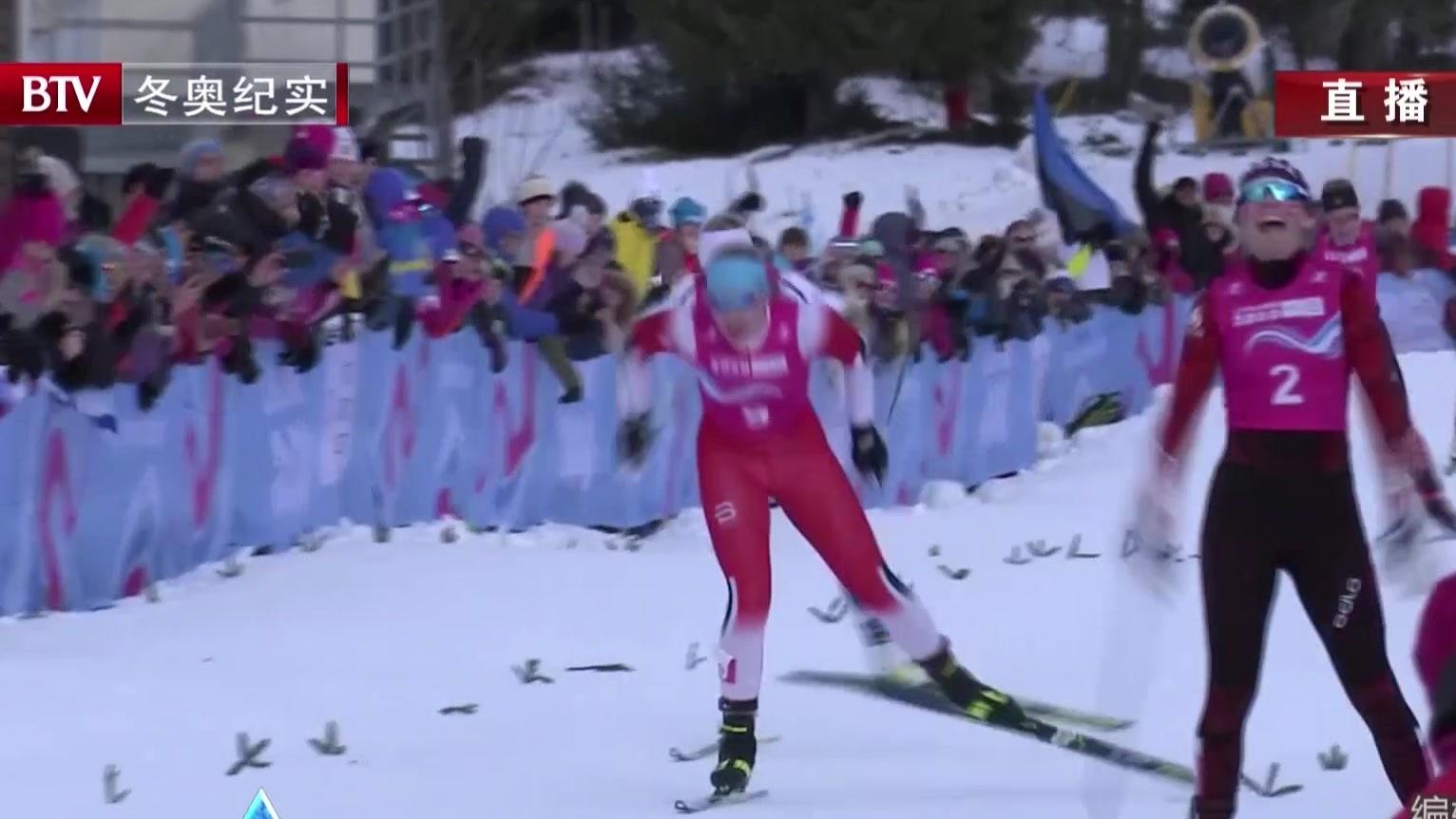 雪上强国瑞典和瑞士分获两金