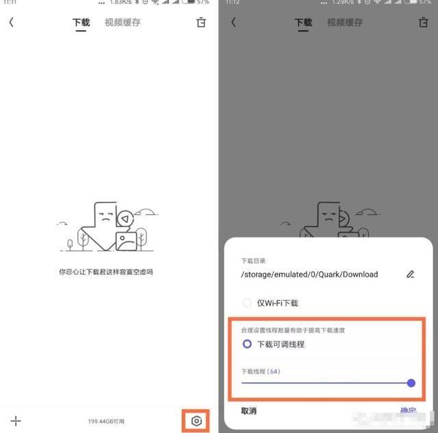 方法超简单的限速百度云不手机下载的神器iphone7官方店图片