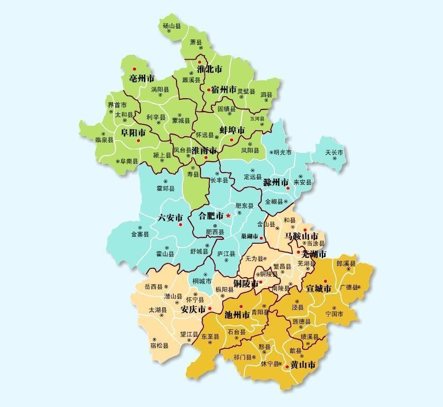 安徽人均gdp_安徽风景图片