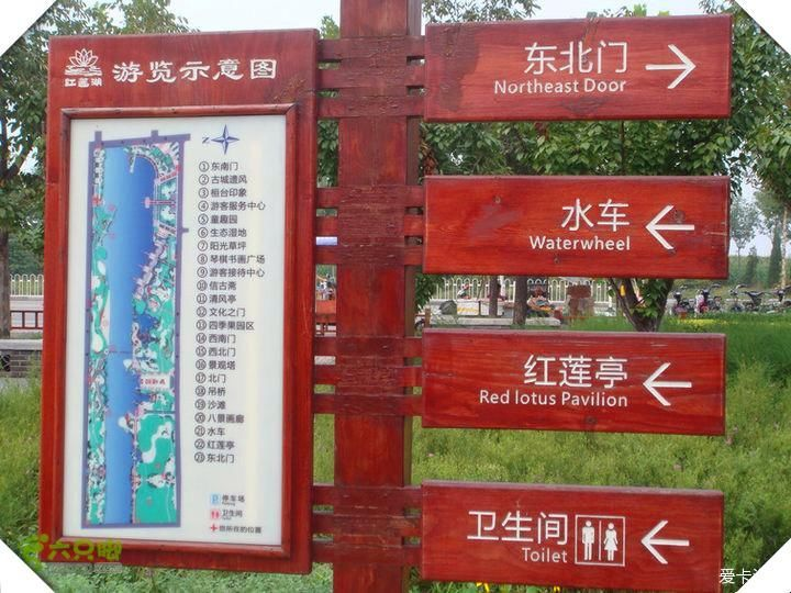 美丽鄂州之 红莲湖风景区