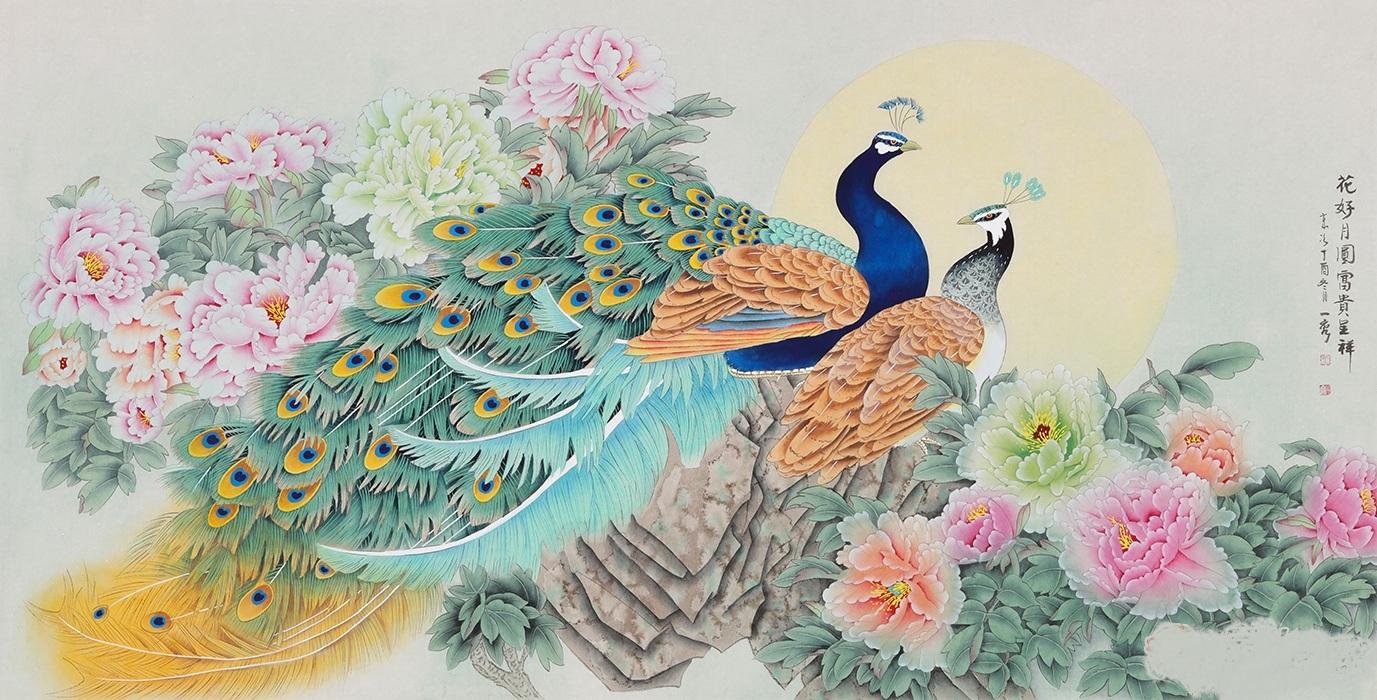 王一容工笔花鸟画孔雀牡丹图《花好月圆 富贵呈祥》
