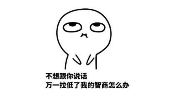 动漫 简笔画 卡通 漫画 手绘 头像 线稿 557_312
