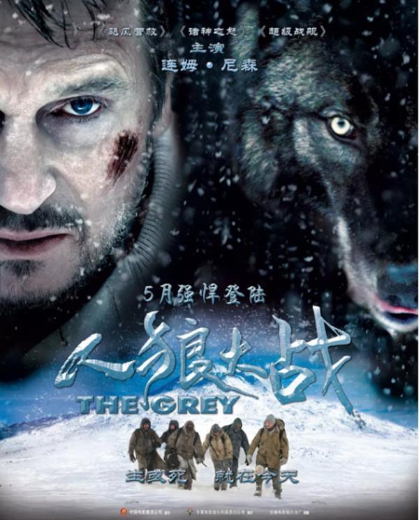 六部人类与狼的就是,狼若报恩,不是录制电影回头介绍日本av报仇的电影图片
